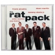 The Rat Pack (CD)
