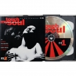 Various ‎– Touch My Soul Vol. 4 (2CD)