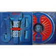Various ‎– Just The Best Vol. 14 (2CD)
