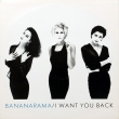 Bananarama ‎– I Want You Back (EP).