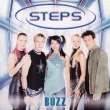Steps ‎– Buzz (CD)