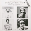Various ‎– Pops, We Love You (EP)