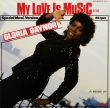 Gloria Gaynor ‎– My Love Is Music (EP)