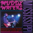 Muddy Waters ‎– Mississippi (LP)