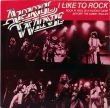 April Wine ‎– I Like To Rock (EP)