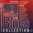 Otis Rush – I Can't Quit You Baby (CD)